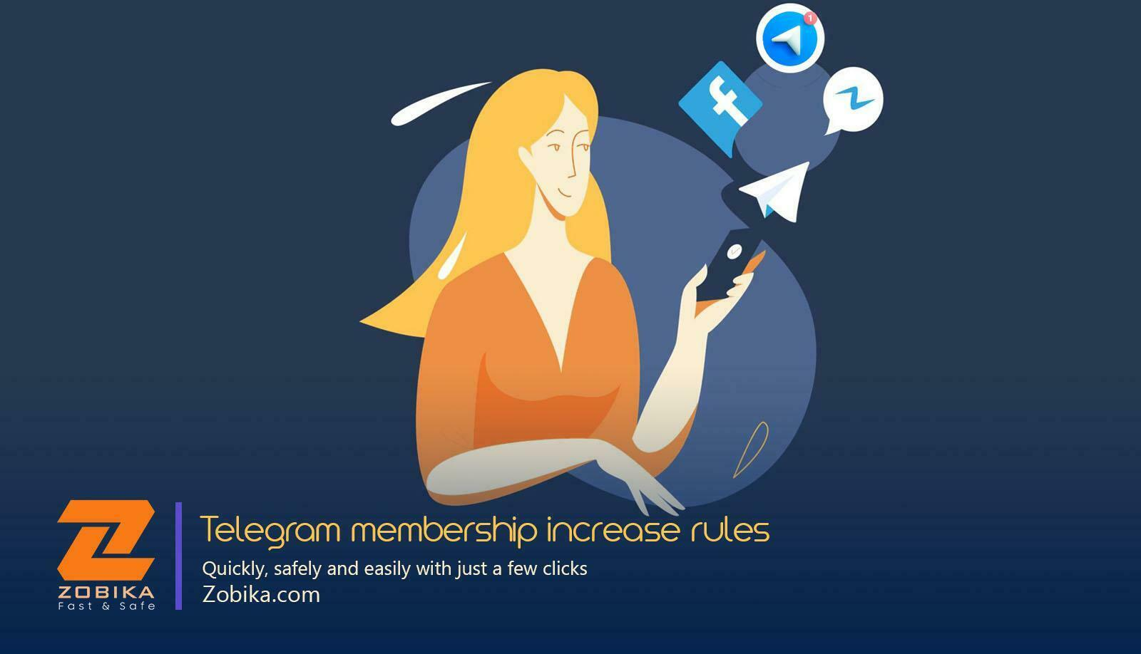 Telegram membership increase rules