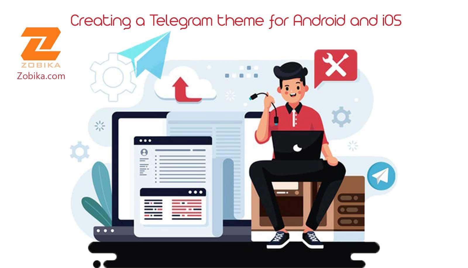 Creating a Telegram theme