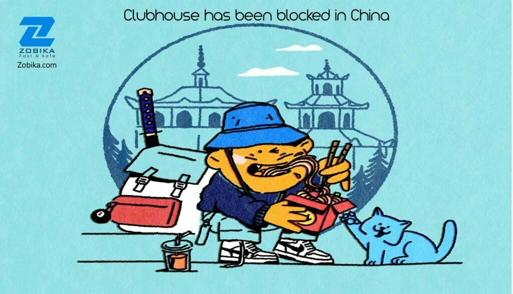 clubhouse blocked in china
